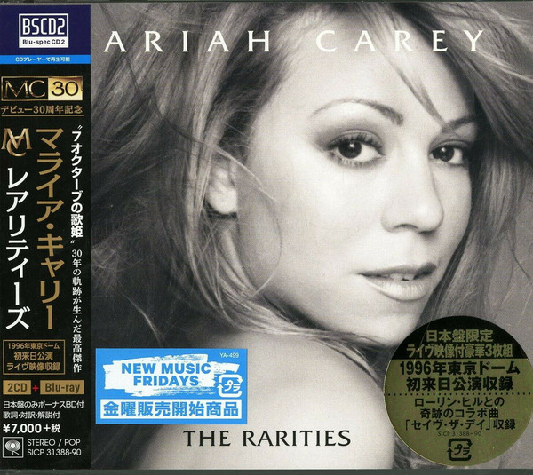 Mariah Carey 玛丽亚·凯莉 - The Rarities : Live at the Tokyo Dome 1996 (2020) 1080P蓝光原盘 [BDMV 20.8G]